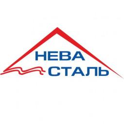Нева Сталь