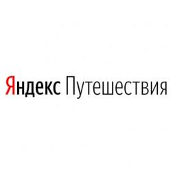 Яндекс.Путешествия