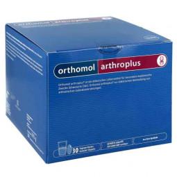 Ортомоль артро плюс