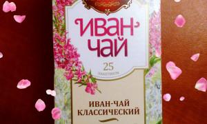 Душистый чай на травах из вологодской области!