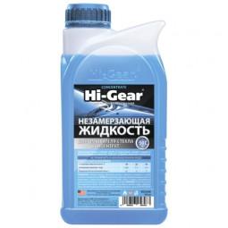 Hi-Gear HG5648, -50 °C