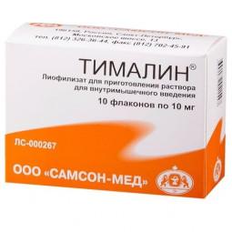 Самсон-Мед Тималин лиоф