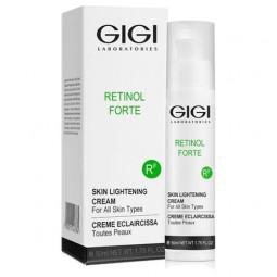 Gigi Retinol Forte Skin Lightening Cream