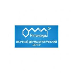 Дерматологический центр «Ретиноиды»
