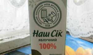 Классный яблочный сок