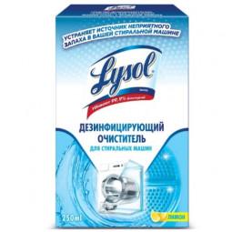 Lysol с ароматом лимона