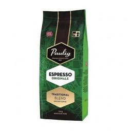 Paulig Espresso Originale