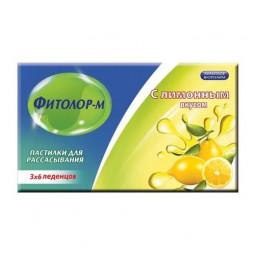 Фитолор-м № 18 лимон