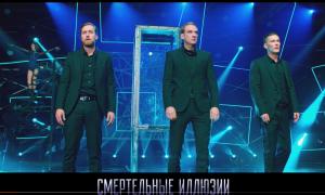 Динамичный и зрелищный фильм об иллюзионистах российского кинематографа