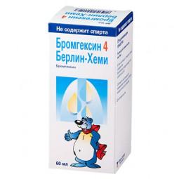 Бромгексин 4 Берлин-Хеми, микстура 4 мг/5 мл , 60 мл