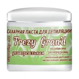 Frezy Gran'd