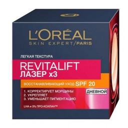 L'Oreal Paris, Revitalift Лазер x3