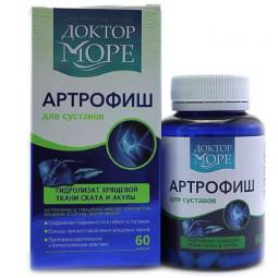 Доктор море Артрофиш