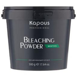 Kapous Professional Bleaching Powder