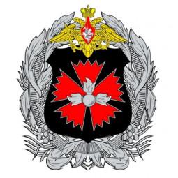 Спецназ Главного разведывательного управления (Спецназ ГРУ)