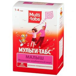 Мульти-табс