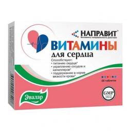 Эвалар Направит