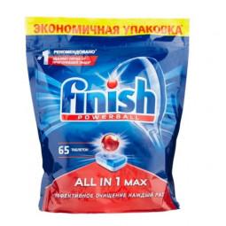 Finish All in 1 Max