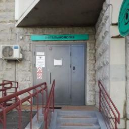 Офтальмологический центр доктора Зиновьева «Десять строчек»
