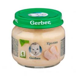Gerber кролик