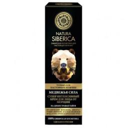 Natura Siberica Крем для лица от морщин супер интенсивный Медвежья сила