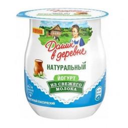 Домик в деревне, йогурт термостатный