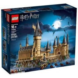 Замок Хогвардс (Harry Potter)