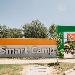 Smart Camp. Экстремальный