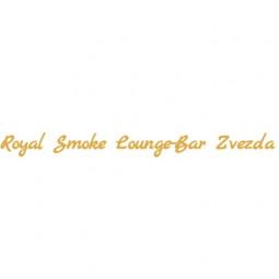 Royal Smoke Lounge Bar