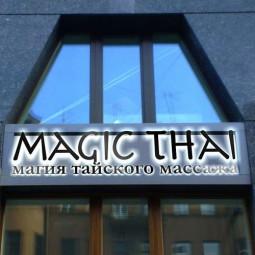 MAGIC THAI