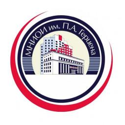 Московский научно-исследовательский онкологический институт имени П. А. Герцена (МНИОИ)