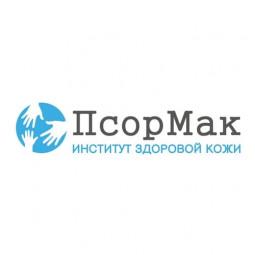 Дерматологический центр ПсорМак