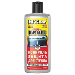 Hi-Gear HG5640