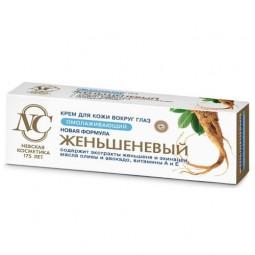 Невская косметика Женьшеневый