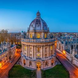 Оксфордский (Великобритания)