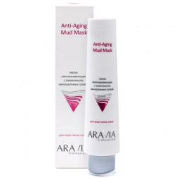 ARAVIA Professional Anti-Aging Mud Mask