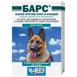 Барс (АВЗ) капли инсектоакарицидные