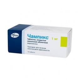 Чампикс таблетки