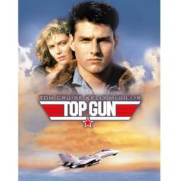 Лучший стрелок (1986 г.)
