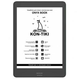 ONYX, Kon-Tiki