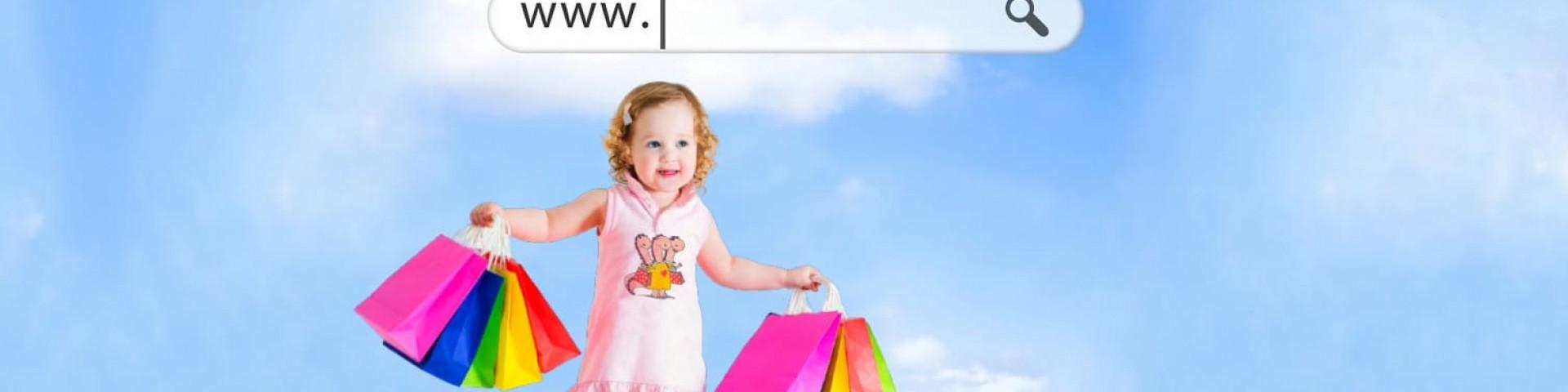 От памперсов и до колясок: рейтинг лучших интернет-магазинов для детей 2020— 2021 гг