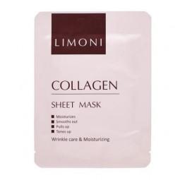 Limoni, маска-лифтинг с коллагеном