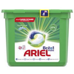 Ariel, Горный родник