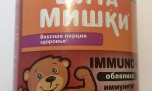 Интересные и полезные детские Вита Мишки Immuno + Облепиха