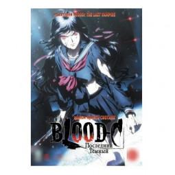 Blood-C: Последний Тёмный
