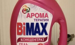 Особенности жидкого порошка— гель для стирки Bimax «Ароматерапия»