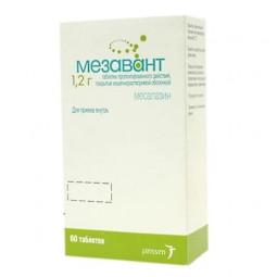 Мезавант (Cosmo Pharmaceutica)