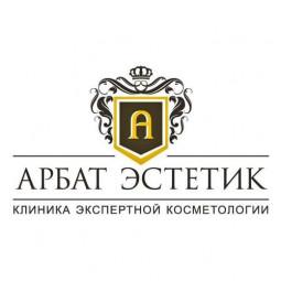 Арбат Эстетик
