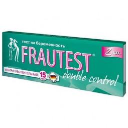 FRAUTEST double control