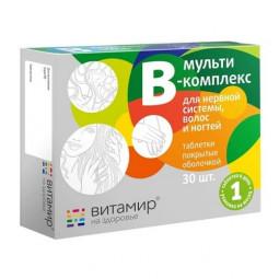 Мульти В-комплекс Витамир таб. п/о № 30